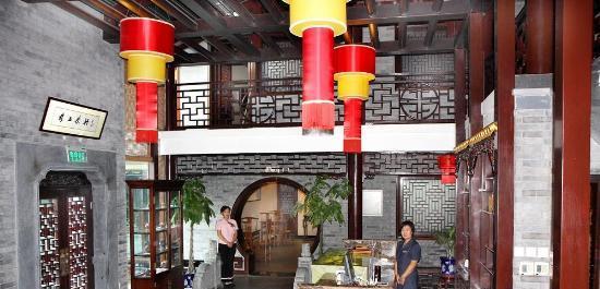 小型魯菜飯店的裝修圖片