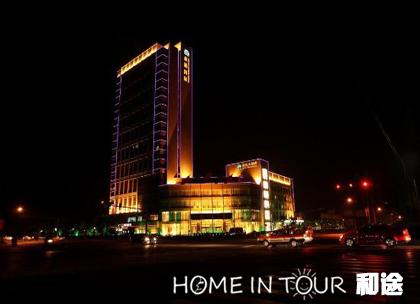 上海森勤国际大酒店